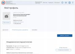 http://edu.rosminzdrav.ru/fileadmin/_processed_/1/1/csm_8_b06937b560.png