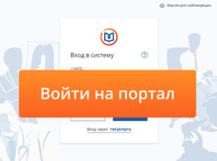 http://edu.rosminzdrav.ru/fileadmin/_processed_/2/d/csm_Snimok_d7fb7485a9.png