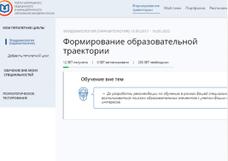 http://edu.rosminzdrav.ru/fileadmin/_processed_/7/0/csm_3_0318a27648.png
