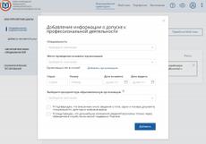 http://edu.rosminzdrav.ru/fileadmin/_processed_/c/a/csm_2_2a9d86edbf.png